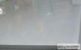 1.4021 -X20Cr13 - ASTM 420 -  KO-11 - 1,2x106x500mm félkemény @49-50 Hrc