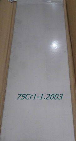 75Cr1-1.2003 késacél 3,1x100x1005mm